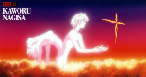 together in the end of evangelion during final impact kaworu