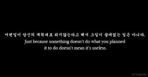 Korean Quotes In Hangul Korean Quotes About Life In
