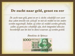 van Baruch Spinoza, de wereldberoemde Amsterdamse filosoof uit de ...