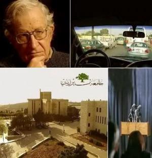 Top left: Noam Chomsky/right: approach to Allenby Bridge