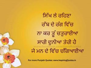 punjabi quotes in english quotesgram