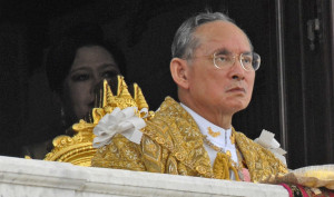 King Bhumibol Adulyadej Worth