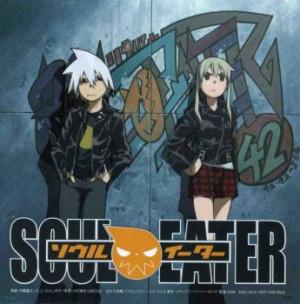 funny soul eater quotes