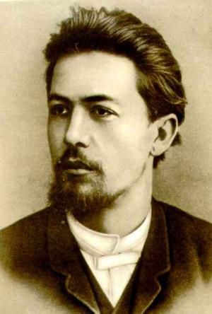 Фотоальбом А.П. Чехова