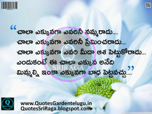Famous-Telugu-Top-Inspirational-Quotes-Alone-Quotes-feelings-images