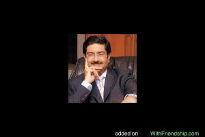 About 'Kumar Mangalam Birla'