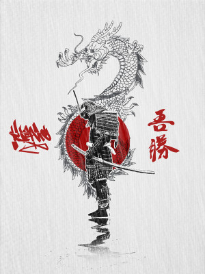 Book Of The Samurai Quotes http://www.behance.net/gallery/WAY-OF-THE ...