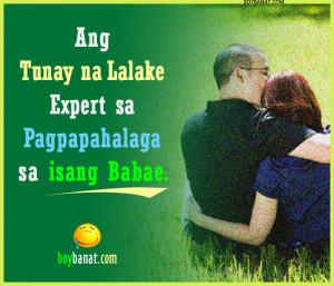 Ang Tunay Na Lalake Quotes and Tagalog
