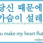 korean quotes with english translation korean quotes with english ...