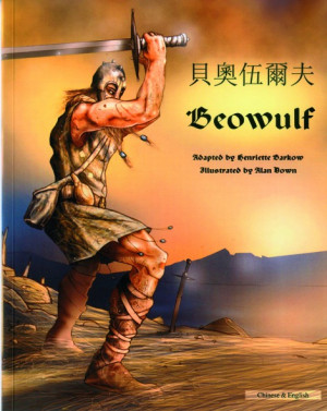 beowulf the story of a dual This dual-language edition of beowulf is for the general readers'  and one  reads on for the excitement and pleasure of the story itself rather.