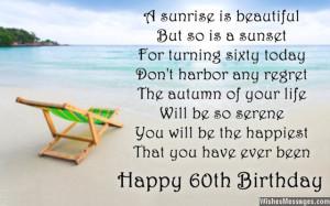 Happy 60th birthday card poem
