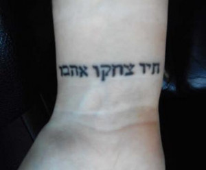 classic and common Hebrew tattoo words, phrases and Bible verses ...