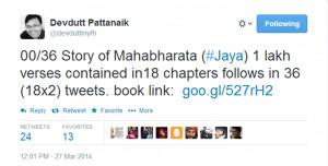 Mahabharata-in-36-Tweets-Devdutt-Patnaik.png