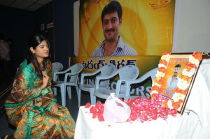 Uday Kiran Started His