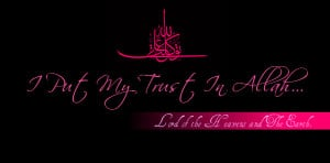 In the name of Allah, the most Gracious, most Merciful,