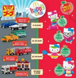 Baby Meme Funny Mcdonalds Happy Meal The Pictures Quotes