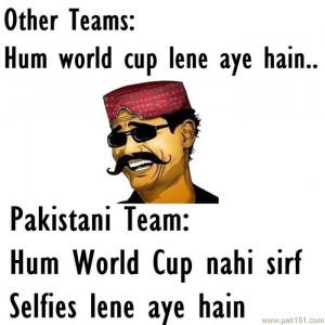 worldcup-Pakistan-Team-jokes