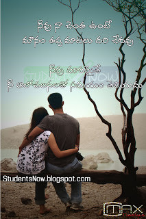 ... couple-over-the-beach-with-quote-about-love-new-quotes-about-love-in