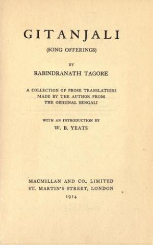 Tagore Gitanjali Summary