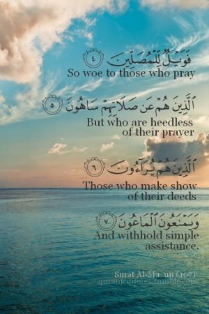 Heedless Prayers (Quran 107:4-7) - Islamic Quotes | IslamicArtDB.com
