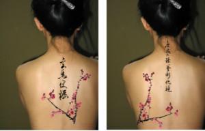 Blossom Tattoo: Chinese, Japanese Flower Designs-12 Seductive Ideas