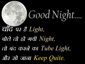 Good Night Funny Sms