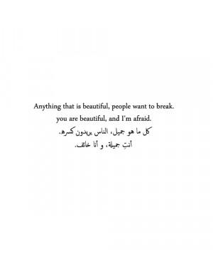 beautiful arabic quote