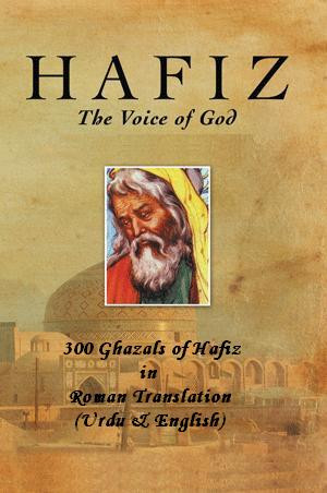 Hafiz - The Voice of GOD