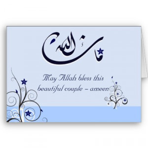 Islamic Wedding Wishes Cards 2014