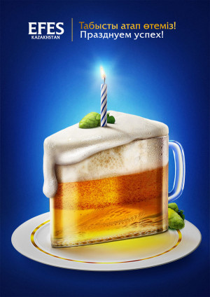 Happy Birthday Beer Cake images