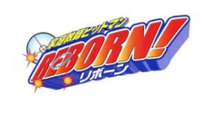 Katekyo Hitman Reborn Logo