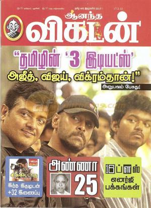 """Maddy quotes """"Ajith, Vijay, Vikram will be apt for 3 Idiots Tamil ..."""