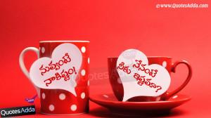 telugu new love quotes 2014 telugu loves quotes telugu lovers photos ...