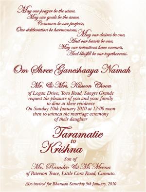 indian wedding invitation quotes quotesgram