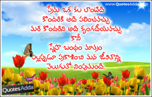 Telugu Beautiful friendship Quotes for Lovers, Nice Love vs Friendship ...