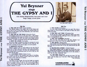 Yul brynner and marlon brando