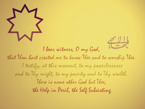 Short Obligatory Prayer - Baha'i Faith
