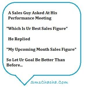 sales team motivational quotes