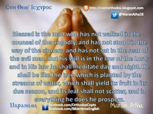 Prayer - From Coptic Morning Prayer