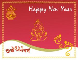 Pohela Boishakh (Bengali New Year) Quotes SMS Messages Wishes Images ...