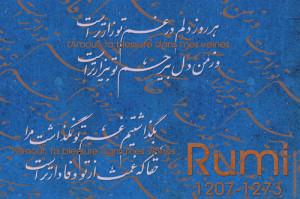 believe Rumi should not be translated (I've read soooo many bad ...