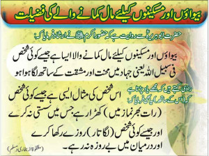 inspirational urdu quotes ashfaq ahmed latest urdu poems poetries ...