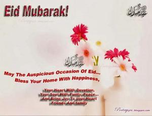 Happy+EID+Mubarak+-+EID+Wishes+EID+Quotes+%2810%29.jpg