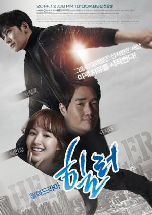 Healer (힐러) Quotes | Korean Drama