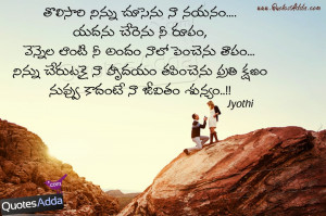 ... love nice love quotes with images for lovers telugu love propose