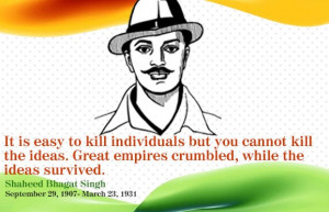 Patriot Martyr Bhagat Singh HD Images Quotes Wallpaper in Hindi ...