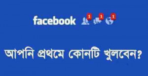 ... funny cartoon images funny cartoon images bangla quotes facebook funny