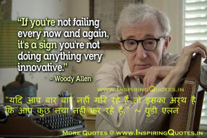 Woody Allen Quotes Thoughts Sayings Woody Allen Famous Quotes ...