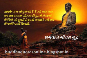 Buddha Quote on Peace of Mind