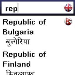 Download Nepali - English dictionary for your java mobile phone